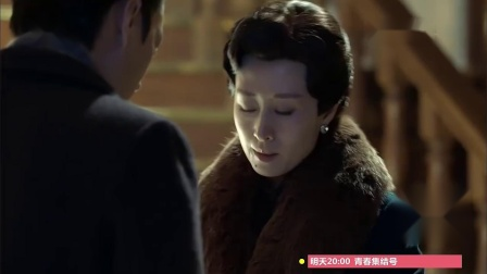 伪装者TV版 第48集 修正_超清