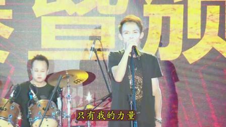 上思心彩虹乐队原创歌曲《千百年》