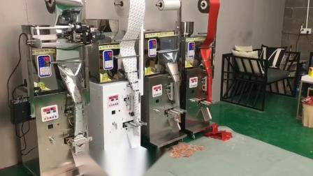 三边封全自动袋泡茶颗粒粉末药材自动计量包装机种子调料分装机