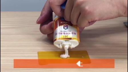 三纳化学 高强度环氧AB黏胶金属陶瓷木头玻璃铁压克力不鏽钢瓷砖修补万能强力粘得牢密封黏合剂焊接胶水