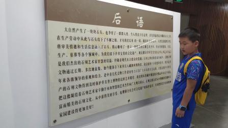 潮州博物馆