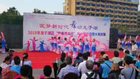 安徽省蚌埠市在第11个健身日到来之际,龙子湖区举办广场舞展演,筑梦新时代,舞动龙子湖。