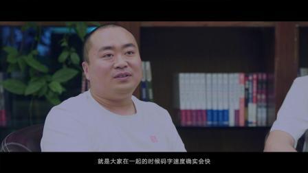中国ldquo网络文学rdquo大会mdashmdash知白