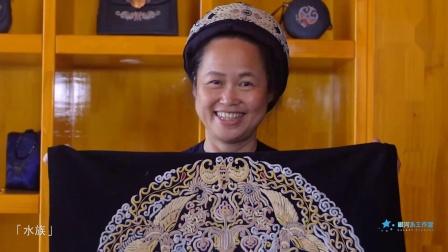 56个民族别样的传承@我爱你中国