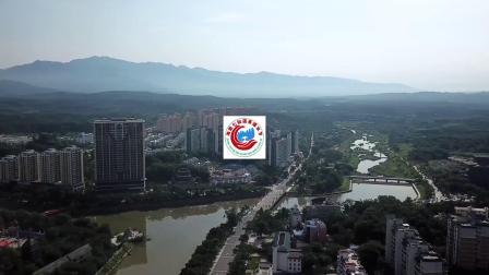 2019年海南保亭温泉嬉水节
