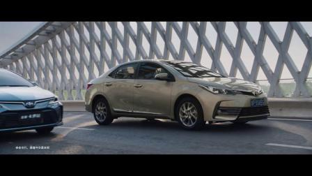 一汽丰田全新一代卡罗拉 即将绽放 30秒广告