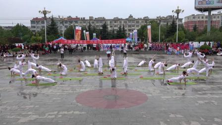 瑜伽:中国心 瑜伽心