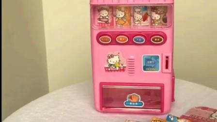 儿童饮料自动贩卖机KT猫自动贩卖机糖果机男女玩具Hello存钱罐收银机