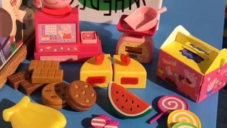 佩琪小猪佩奇糖果收银机电子秤蛋糕水果儿童趣味仿真扮家家酒玩具