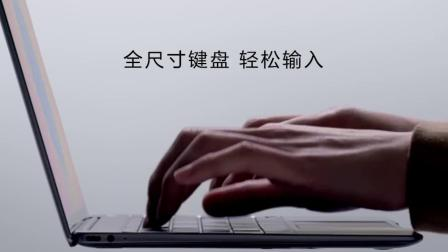 【官方正品 现货速发】Huawei华为 MateBook 13 WRT-W19 新品全面屏13英寸轻薄可携式超薄本笔记型电脑超极本