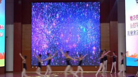 廊坊固安王辉艺术培训学校舞蹈《翼舞之灵》