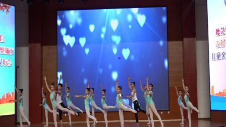 廊坊固安王辉艺术培训学校舞蹈《羽翼芭蕾》