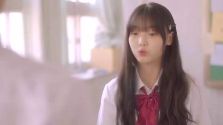 韩国小清新暗恋短片《想听你告白》
