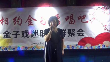 相约金子秀唱吧( 锡剧唱段选);