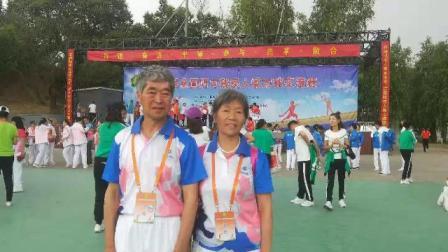 第二届全国听力残疾人柔力球比赛单人自编《三峡美》陈燕