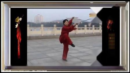 刘嫦娥抒怀剑一剪梅  (重配乐)_高清