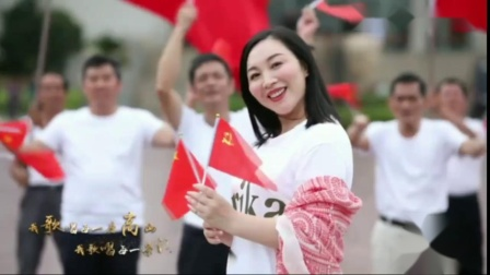郴州市桂阳县:各界同唱《我和我的祖国》