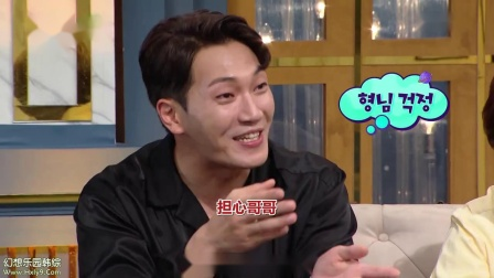Happy Together 4.E44.190808.中字