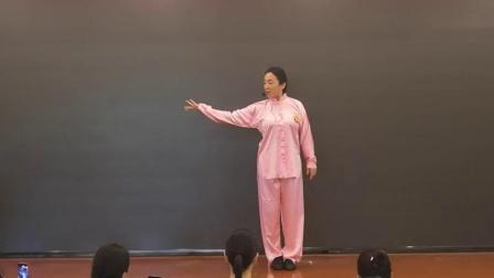 张云崖老师教授《马王堆》导引术第二课_高清