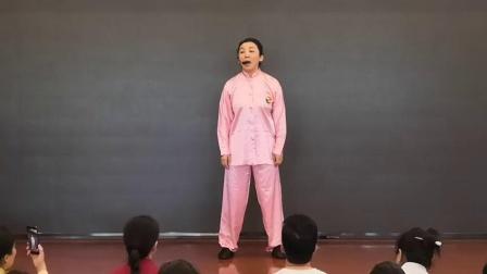 张云崖老师教授《马王堆》导引术第三课_高清
