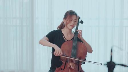 【大提琴】钢琴 二重奏 Only by the Love of my Lord丨Yoon Kyung Cho