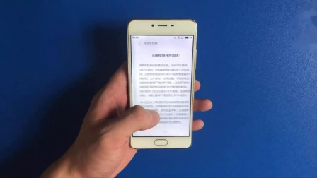 最新!魅族、魅蓝手机安装Xposed框架的最新方法!亲测有用!