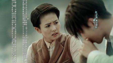 【跳动Dd音符】 OST  电视剧《烈火军校》片尾曲《烈火》董力