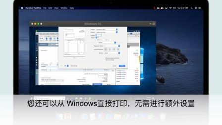 走近Parallels Desktop 15,新版本,更强大!