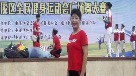 【黎阳水街快乐健身队】屯溪区广场舞大赛