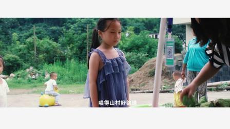 湖北省崇阳县《我是山里的小歌手》