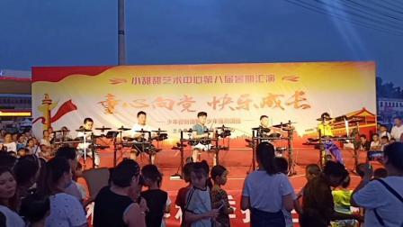 <二>郓城县杨庄集镇小甜甜艺术培训班表演组合视频制作人解西顺孝爱乐2019年8月9日