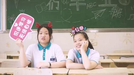温州市瓯海区梧田第一中学九十二班毕业礼--莫多映像