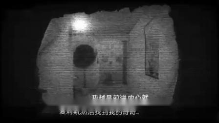 北漂精神病院系列(12)精神病院5:偶遇山村老尸!