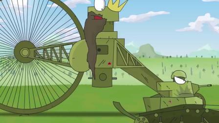 坦克世界爆笑动画小坦克的马戏表演