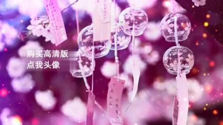 朗诵《风铃》纯音乐LED视频素材3780425led视频
