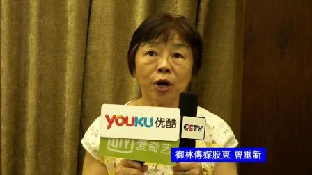 """御林传媒第五届""""企业资源分享""""会在北京隆重举行"""
