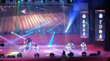 何家文街舞-FD十周年-2019.8.10