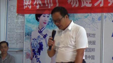爱剪辑-纪念建国七十周年文艺汇演