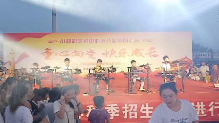 架子鼓表演《狂浪》,郓城县杨庄集镇小甜甜艺术培训班表演,摄影与制作人解西顺孝爱乐2019年8月9日