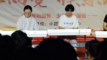 电子琴演奏《马刀舞曲》郓城县杨庄集镇小甜甜艺术培训班表演,摄影与制作人解西顺孝爱乐2019年8月9日