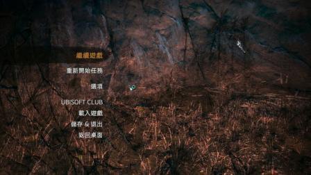 PC破解版《孤岛惊魂:蛮荒纪元》困难第二期 (1)