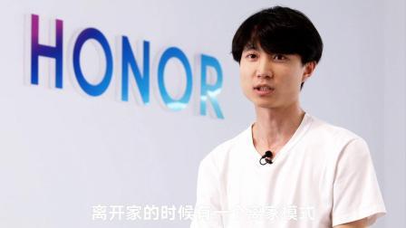荣耀智慧屏发布会 HONOR SmartScreen Launch
