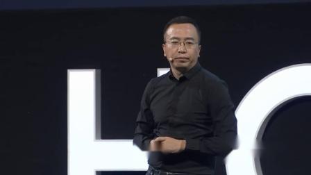 """首款搭载华为鸿蒙系统终端荣耀智慧屏新品发布会 """"未来电视""""是怎么?#HUAWEI #HONOR#Harmonious OS terminal"""