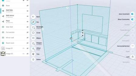 扫描2D图纸导入iPad网格(中文字幕) |网络研讨会|Shapr3D教程系列