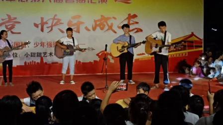 吉他弹唱《龙的传人》郓城县杨庄集镇小甜甜艺术培训班表演,摄影与制作人解西顺孝爱乐2019年8月9日