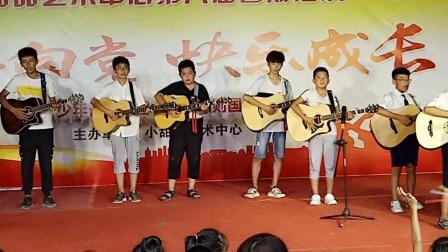 吉他弹唱《最美的期待》郓城县杨庄集镇小甜甜艺术培训班表演,摄影与制作人解西顺孝爱乐2019年8月9日