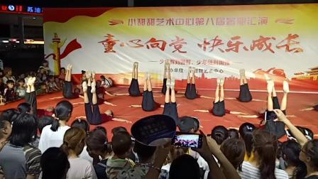 舞蹈二班表演《基本功》郓城县杨庄集镇小甜甜艺术培训班表演,摄影与制作人解西顺孝爱乐2019年8月9日