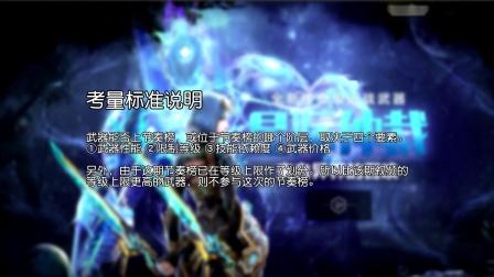 【教皇】它竟然是最大的黑马?!csol生化z武器节奏榜 低级区篇(1~9级)