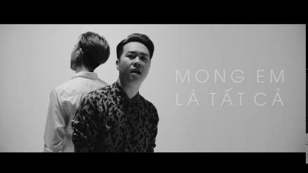 出发2017LyricsVideo-LeHieuSoobinHoangSon