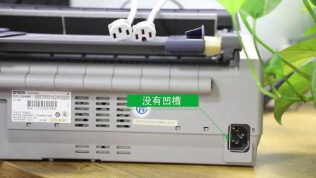 公牛电饭锅锅电源线三孔三芯电脑主机显示器印表机快煮壶插头连接